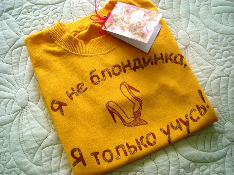 Вы просматриваете изображения у материала: Маркус Ольга, декоратор