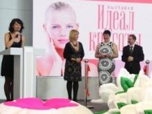 Выставка Идеал красоты 2012