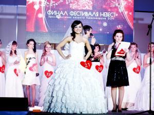 фестиваль невест красноярск 2012